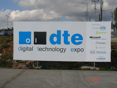 dte 1